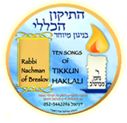 TEN SONGS Of TIKKUN HAKLALI
